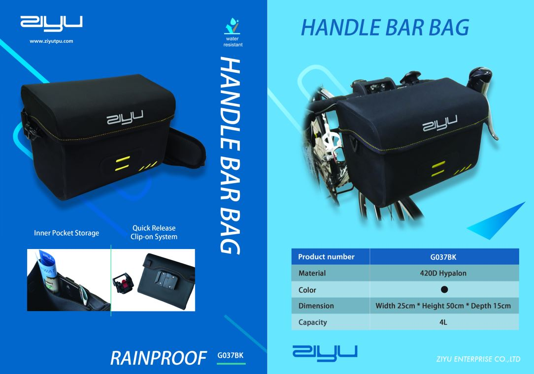 Ziyu Handle Bar Bag