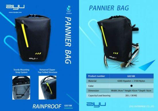 Ziyu Pannier Bag