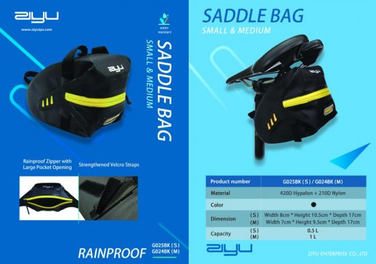Ziyu Saddle Bag S&M
