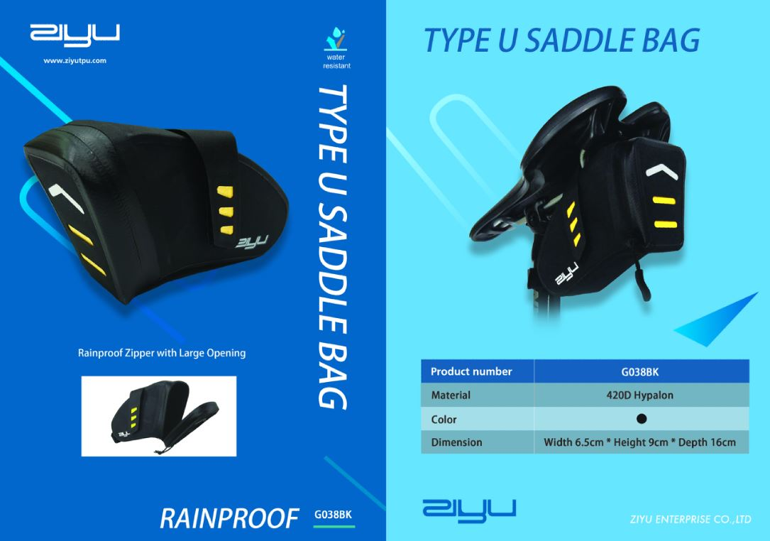 Ziyu Type U Saddle Bag